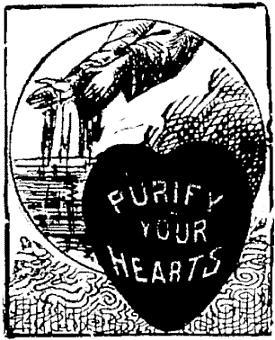 pure-heart5
